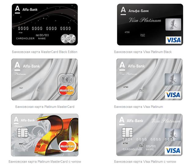 Скидки и специальные предложения для держателей пластиковых карт